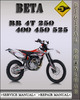 Thumbnail Beta RR 4t 250 400 450 525 Factory Service Repair Manual