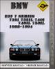 Thumbnail 1988-1994 BMW E32 7 Series 735i 735iL 740i 740iL 750iL Factory Service Repair Manual 1989 1990 1991 1992 1993