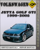 Thumbnail 1999-2005 Volkswagen Jetta Golf GTI Factory Service Repair Manual 2000 2001 2002 2003 2004