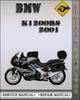 Thumbnail 2001 BMW K1200RS Factory Service Repair Manual