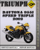 Thumbnail 2002 Triumph Daytona 955i Speed Triple Factory Service Repair Manual