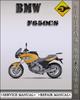 Thumbnail BMW F650CS 2001 Factory Service Repair Manual