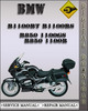 Thumbnail BMW R1100RT R1100RS R850 1100GS R850 1100R Factory Service Repair Manual