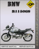 Thumbnail BMW R1150GS 2000 Factory Service Repair Manual