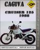 Thumbnail 1988 Cagiva Cruiser 125 Factory Service Repair Manual