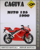 Thumbnail 1990 Cagiva Mito 125 Factory Service Repair Manual