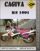 Thumbnail 1991 Cagiva K3 Factory Service Repair Manual