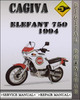 Thumbnail 1994 Cagiva Elefant 750 Factory Service Repair Manual