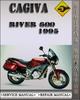 Thumbnail 1995 Cagiva River 600 Factory Service Repair Manual
