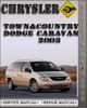 Thumbnail 2003 Chrysler Town&Country Dodge Caravan Voyager Factory Service Repair Manual