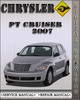Thumbnail 2005 Chrysler PT Cruiser Factory Service Repair Manual