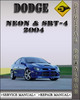 Thumbnail 2004 Dodge Neon & SRT-4 Factory Service Repair Manual