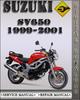 Thumbnail 1999-2001 Suzuki SV650 Factory Service Repair Manual 2000
