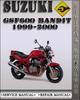 Thumbnail 1999-2000 Suzuki GSF600 Bandit Factory Service Repair Manual