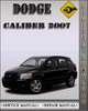 Thumbnail 2007 Dodge Caliber Factory Service Repair Manual