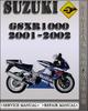 Thumbnail 2001-2002 Suzuki GSXR1000 Factory Service Repair Manual