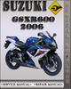 Thumbnail 2006 Suzuki GSXR600 Factory Service Repair Manual