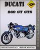 Thumbnail 1976 Ducati 860 GT GTS Factory Service Repair Manual