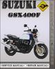 Thumbnail 1981-1983 Suzuki GSX400F Factory Service Repair Manual 1982