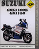 Thumbnail 1984-1986 Suzuki GSX1100E GS1150 Factory Service Repair Manual 1985