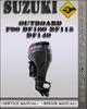 Thumbnail Suzuki Outboard DF90 DF100 DF115 DF140 Factory Service Repair Manual