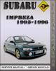 Thumbnail 1993-1996 Subaru Impreza Factory Service Repair Manual 1994 1995