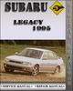 Thumbnail 1995 Subaru Legacy Factory Service Repair Manual