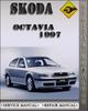 Thumbnail 1997 Skoda Octavia Factory Service Repair Manual