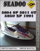 Thumbnail 1991 Seadoo Sea-doo 5804 SP 5811 GT 5850 XP Factory Service Repair Manual