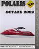 Thumbnail 2002 Polaris Octane Factory Service Repair Manual