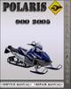 Thumbnail 2005 Polaris 900 Factory Service Repair Manual