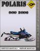 Thumbnail 2006 Polaris 900 Factory Service Repair Manual