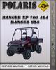 Thumbnail Polaris Ranger XP 700 4x4 Ranger 6x6 Factory Service Repair Manual