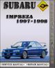 Thumbnail 1997-1998 Subaru Impreza Factory Service Repair Manual