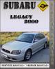 Thumbnail 2000 Subaru Legacy Factory Service Repair Manual