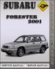 Thumbnail 2001 Subaru Forester Factory Service Repair Manual