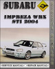Thumbnail 2004 Subaru Impreza WRX STI Factory Service Repair Manual