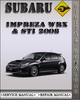 Thumbnail 2008 Subaru Impreza WRX and STI Factory Service Repair Manual