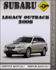 Thumbnail 2008 Subaru Legacy Outback Factory Service Repair Manual