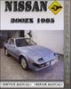 Thumbnail 1985 Nissan 300ZX Factory Service Repair Manual