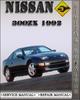 Thumbnail 1992 Nissan 300ZX Factory Service Repair Manual