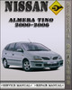 Thumbnail 2000-2006 Nissan Almera Tino Factory Service Repair Manual 2001 2002 2003 2004 2005