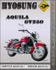 Thumbnail Hyosung  Aquila GV250 Factory Service Repair Manual