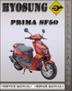 Thumbnail Hyosung Prima SF50 SF 50 Factory Service Repair Manual