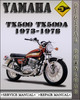 Thumbnail 1973-1978 Yamaha TX500 TX500A Factory Service Repair Manual 1974 1975 1976 1977
