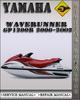 Thumbnail 2000-2002 Yamaha WaveRunner GP1200R Factory Service Repair Manual 2001