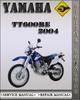 Thumbnail 2004 Yamaha TT600RE Factory Service Repair Manual