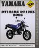 Thumbnail 2005 Yamaha DT125RE DT125X Factory Service Repair Manual