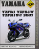 Thumbnail 2007 Yamaha YZFR1 YZFR1W YZFR1WC Factory Service Repair Manual