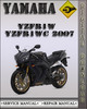 Thumbnail 2007 Yamaha YZFR1W YZFR1WC Factory Service Repair Manual